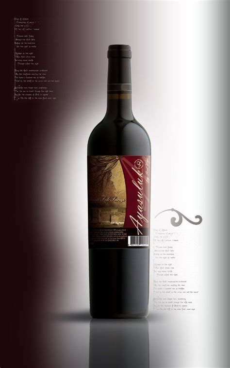 label design exles 50 elegant wine label design exles