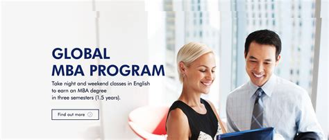 Globe Mba Tuition by Hosei Global Mba Program