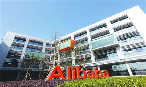 alibaba xixi cus address 187 alibaba subsidiary aliyun launches big data service