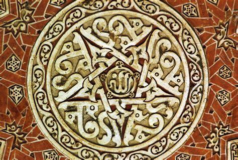 islamic artworks 52 wallpapers islamic wallpapers aqwal e zareen