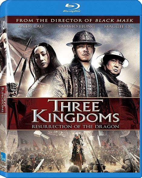 Three Kingdoms Resurrection Dragon 2008 آرشيو سریال و فیلم