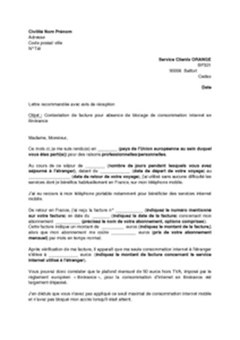 Lettre De Contestation Orange Mobile lettre de contestation d une facture orange pour absence