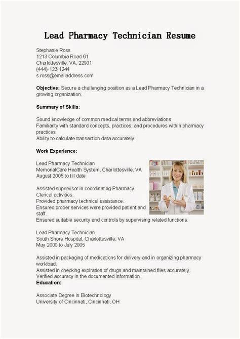 resume sles lead pharmacy technician resume sle