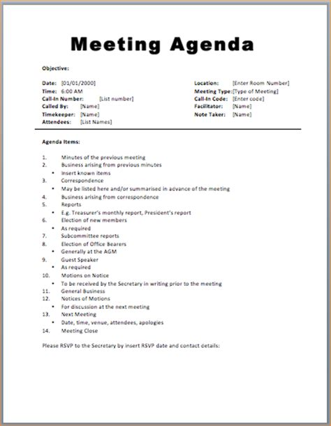 templates de agendas 14 meeting itinerary templateagenda template sle