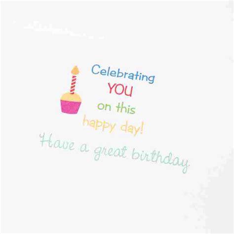 Birthday Message Inside Card