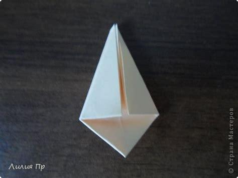 Origami Twisty - diy origami twisty