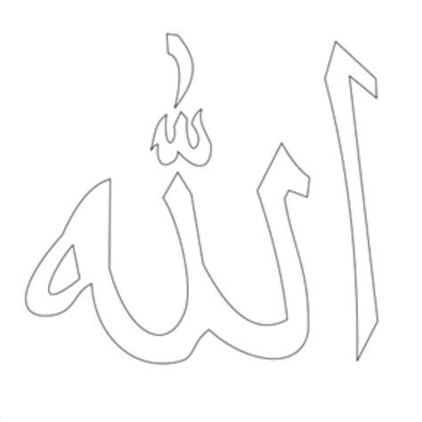 tutorial corel draw graffiti tracing techniques calligraphy corel draw tutorial