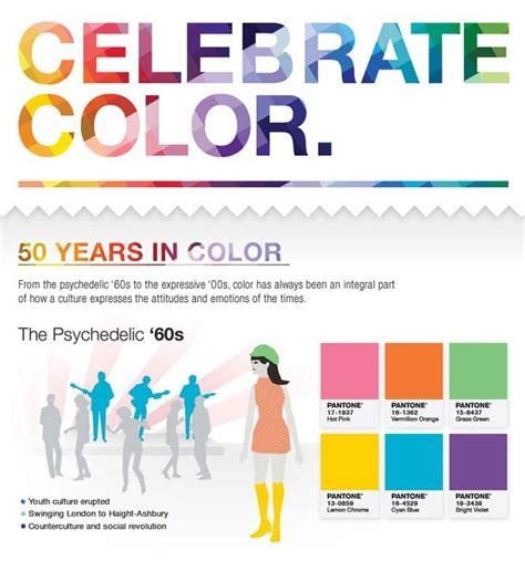 celebrate color pantone celebrates its 50th anniversary