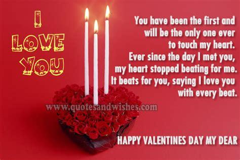 happy valentines day to my quotes happy valentines to my quotes quotesgram