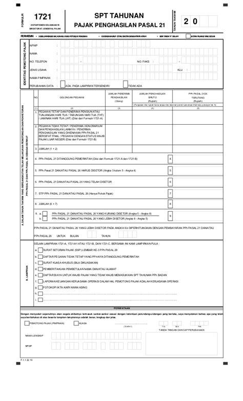e spt masa pph pasal 21 26 versi 22 direktorat jenderal formulir spt masa pph pasal 21 terbaru untuk tahun 2014