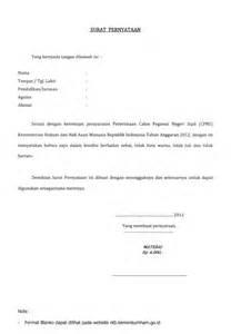 contoh surat lamaran dan surat pernyataan cpns kemenkumham kangbudhi