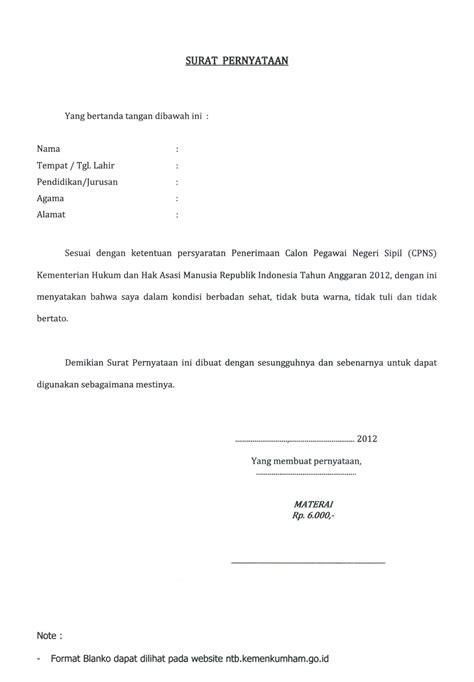 Contoh Surat Pernyataan Pendaftaran Cpns by Contoh Surat Lamaran Dan Surat Pernyataan Cpns Kemenkumham