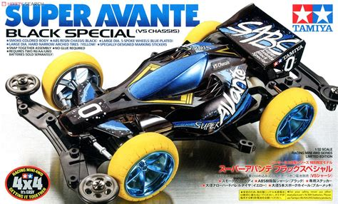 Tamiya 18085 Vs Chassis Set Purple avante black special vs chassis mini 4wd images list