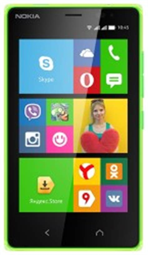 download wallpaper hp nokia x2 nokia x2 dual sim wallpapers free download on mob org