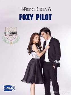 dramacool u prince series download u prince the series the foxy pilot eng sub 2016