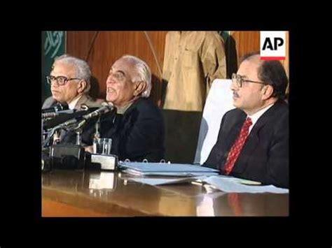biography of malik meraj khalid download javed saifullah khan welcomes malik meraj khalid