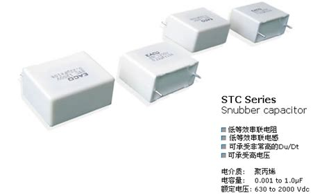 transistor compatibile b772 snubber capacitor ceramic 28 images cde 940c30p15k f 15uf 3000v snubber high voltage mylar