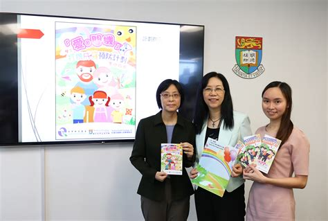 survey reveals primary school principals are overworked hku survey reveals gaming addiction problem among hong