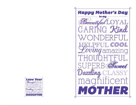 free printable happy mothers day greeting card my kids happy mother s day 2013 pictures card ideas hd