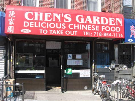 Chen Garden Restaurant by Chen S Garden Restaurant In Sunset Park