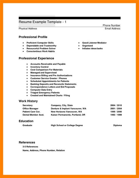Basic Computer Skills Resume by Skills And Accomplishments Resume Exles Skill List