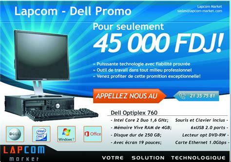 promotion ordinateur de bureau 224 djibouti