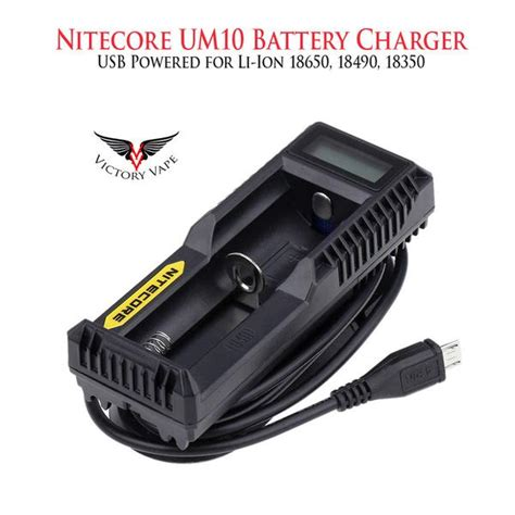 Charger Baterray Nitecore Um10 For 18650 Vape Vapor Vaping nitecore um10 usb li ion battery charger single bay 18650 18490 1835 victory vape
