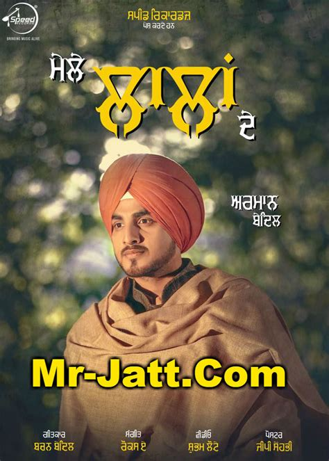 song mr jatt mele lallan de armaan bedil mp3 song mr jatt