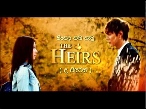 theme song the heirs full download the heirs theme song widina duka adare