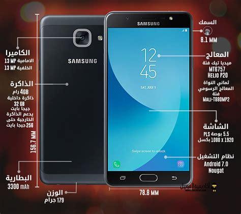 Samsung J7 Pro Signal Max samsung galaxy j7 max j7