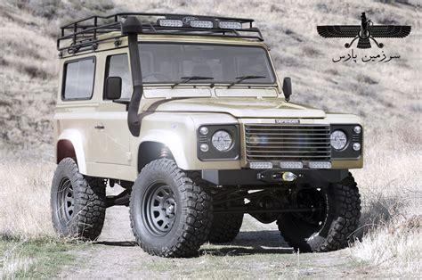 land rover iran marshal iran s profile autemo com automotive design studio