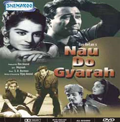 actor jeevan contact details nau do gyarah indian movie hindi film bollywood film