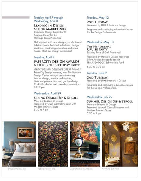 design events calendar 2015 the houston design center 2015 event calendar