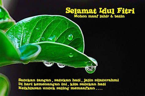 Lu Proyektor Selamat Puasa Hari Raya Idul Fitri idul fitri 171 open mind for the better