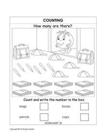ukg kindergarten worksheets hubpages