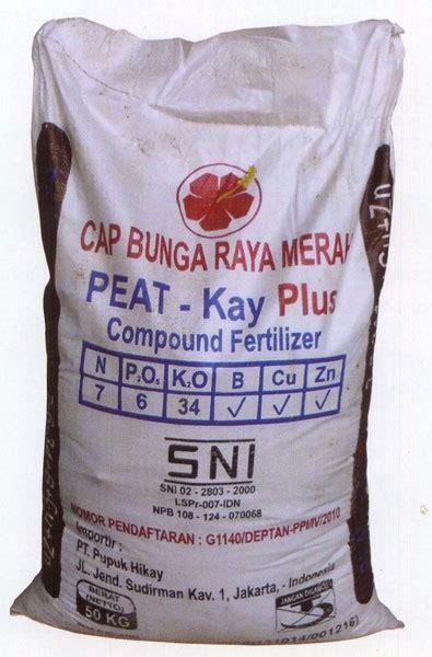 Jual Pupuk Boron pupuk npk yang bagus untuk lahan gambut kios pupuk