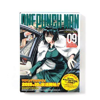 one punch vol 9 one punch volume 9 drama cd edition