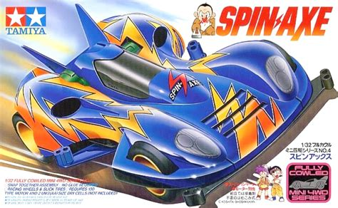Tamiya Spin Cobra Merk Gokey spin axe mini 4wd wiki fandom powered by wikia