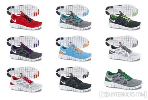 Nike Free Run 10 nike free run 10 gogh de pialat