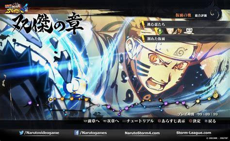tutorial naruto ultimate ninja 4 naruto shippuden ultimate ninja storm 4 demo arrives dec