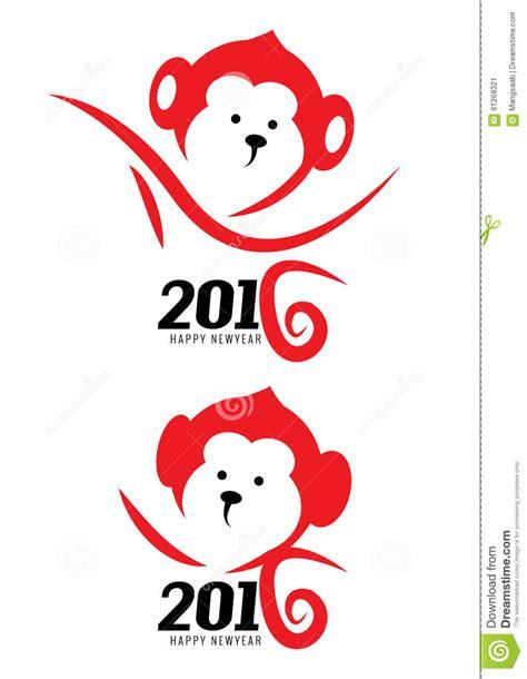 new year monkey logo the year of monkey new year 2016 flat character logo