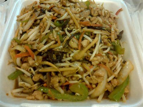 Chop Suey Kitchen by Chicken Chop Suey Yelp