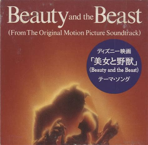 beauty and the beast celine dion peabo bryson free mp3 download beauty and the beast by celine dion
