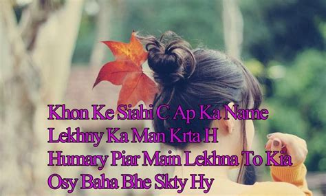 love themes in hindi 17 beautiful hindi love quotes for you godfather style