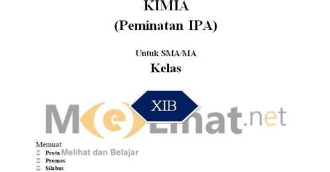 Administrasi Pajak Smkmak Kelas Xi K2013 rpp kimia sma ma kurikulum 2013 kelas xi 11 terbaru filenya