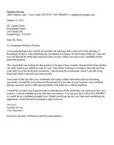 cover letter for waitressing waitressing cover letter 7939