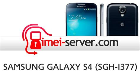 i want to unlock my samsung galaxy s4 model no sph l720 unlock samsung galaxy s4 by imei sgh i337 youtube