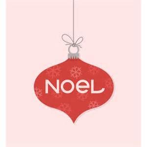 ornament pics ornament pics cliparts co