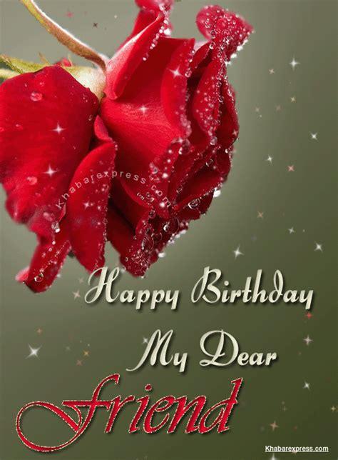 Happy birthday dear friend happy birthday dear friend happy birthday