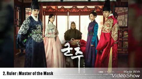 film korea yang wajib ditonton 2017 drama korea terbaru 2017 yang wajib ditonton youtube